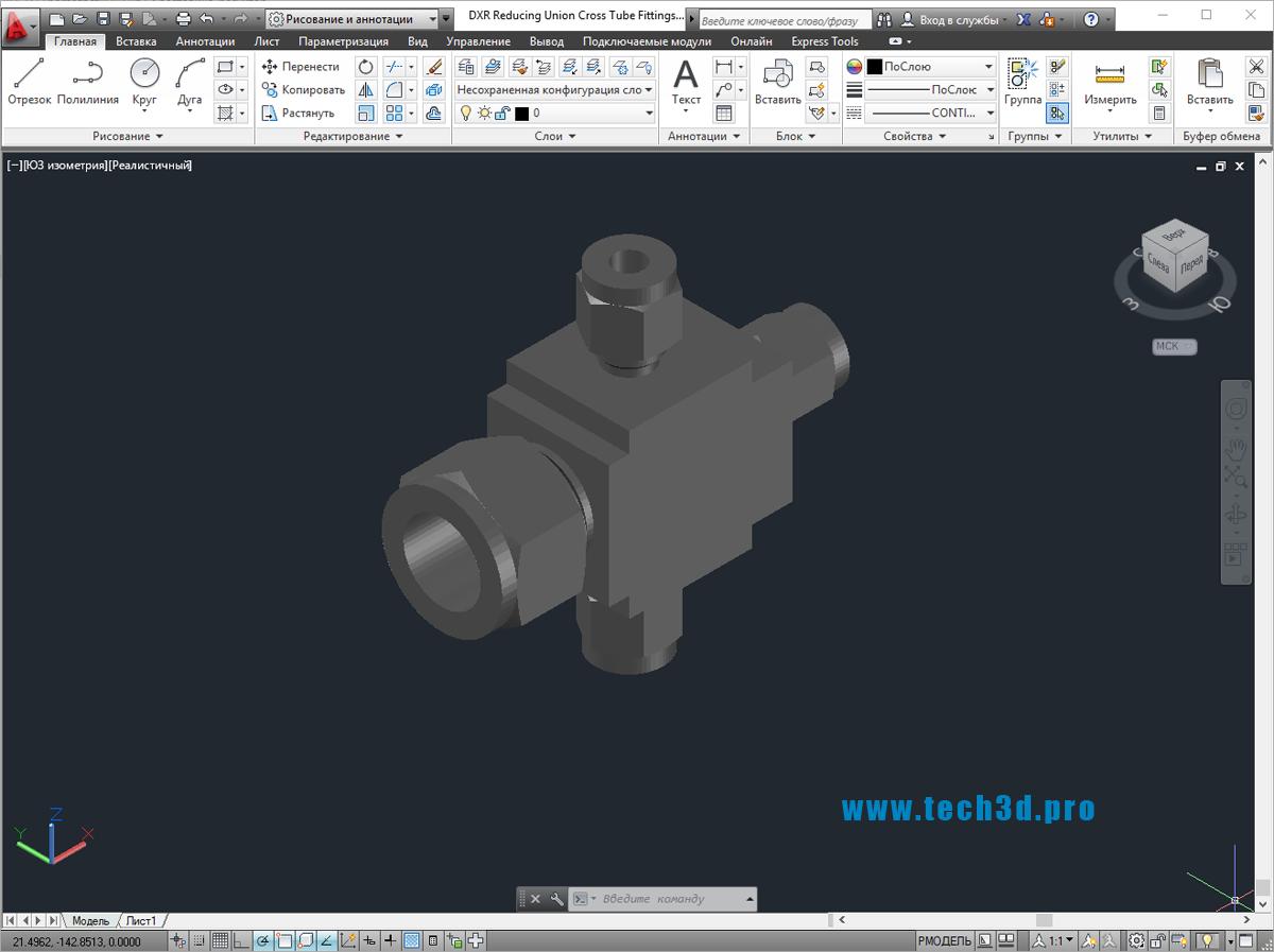 3D модель крестовины-редуктора