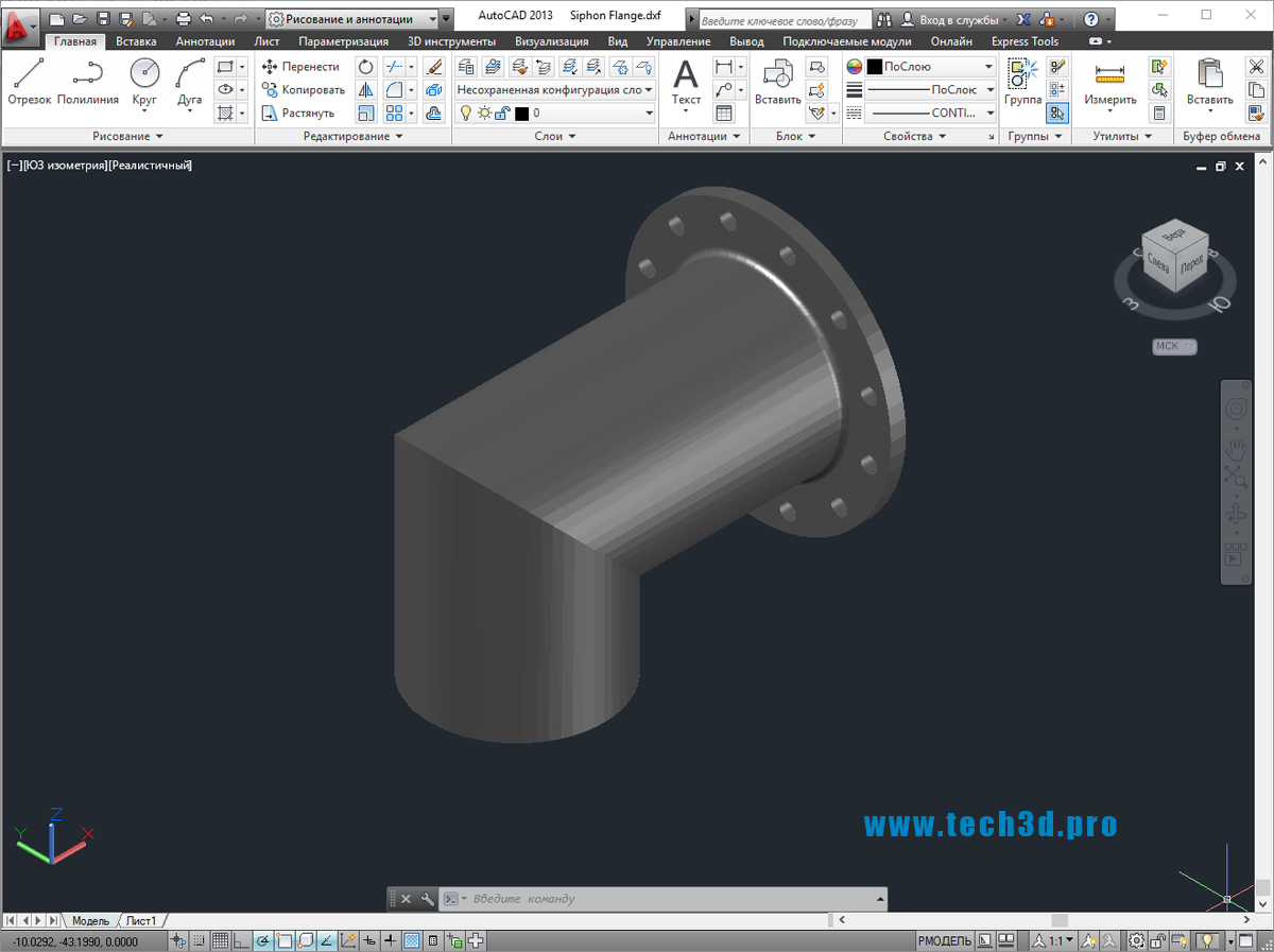 3D модель фланца для сифона