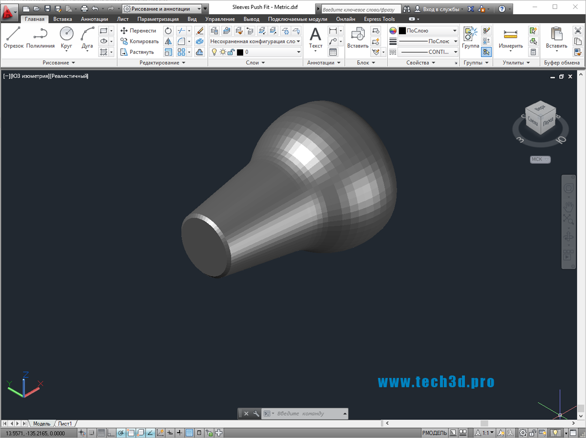 3D модель грушевидной ручки