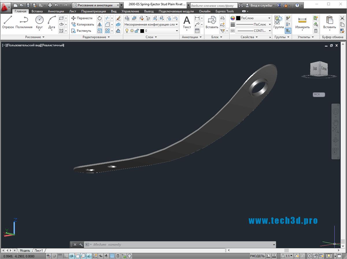 3D модель пружинного толкателя