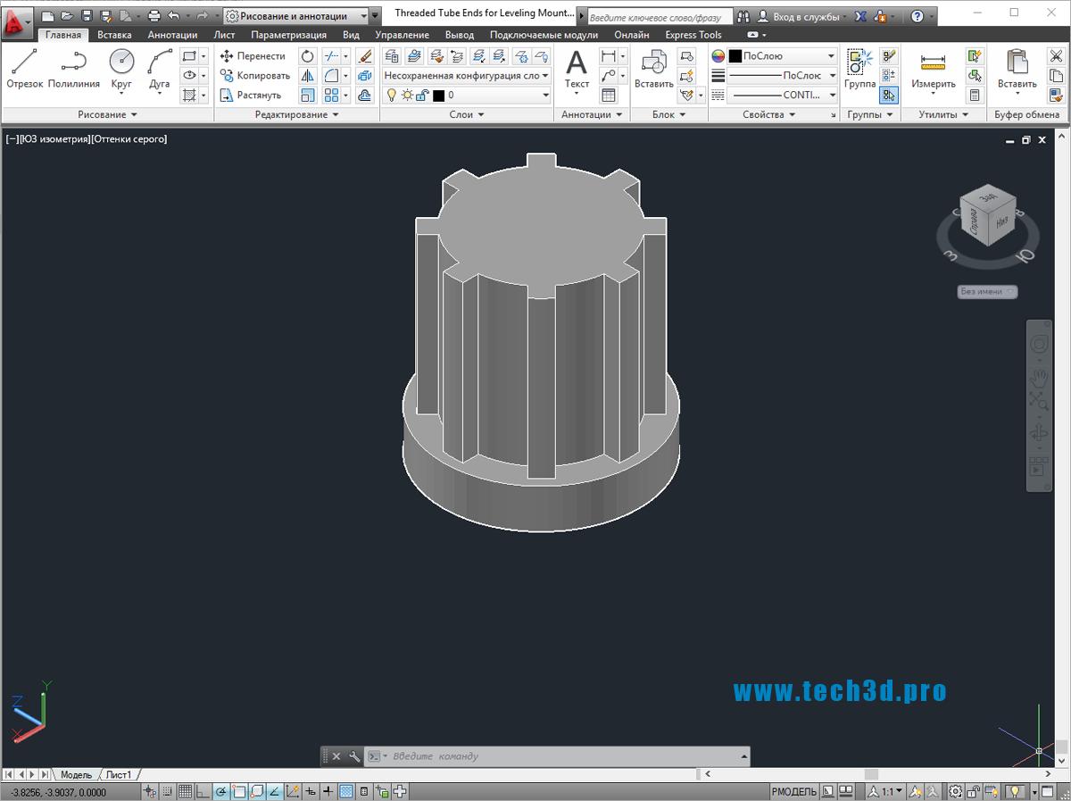 3D модель пробки на круглую трубу