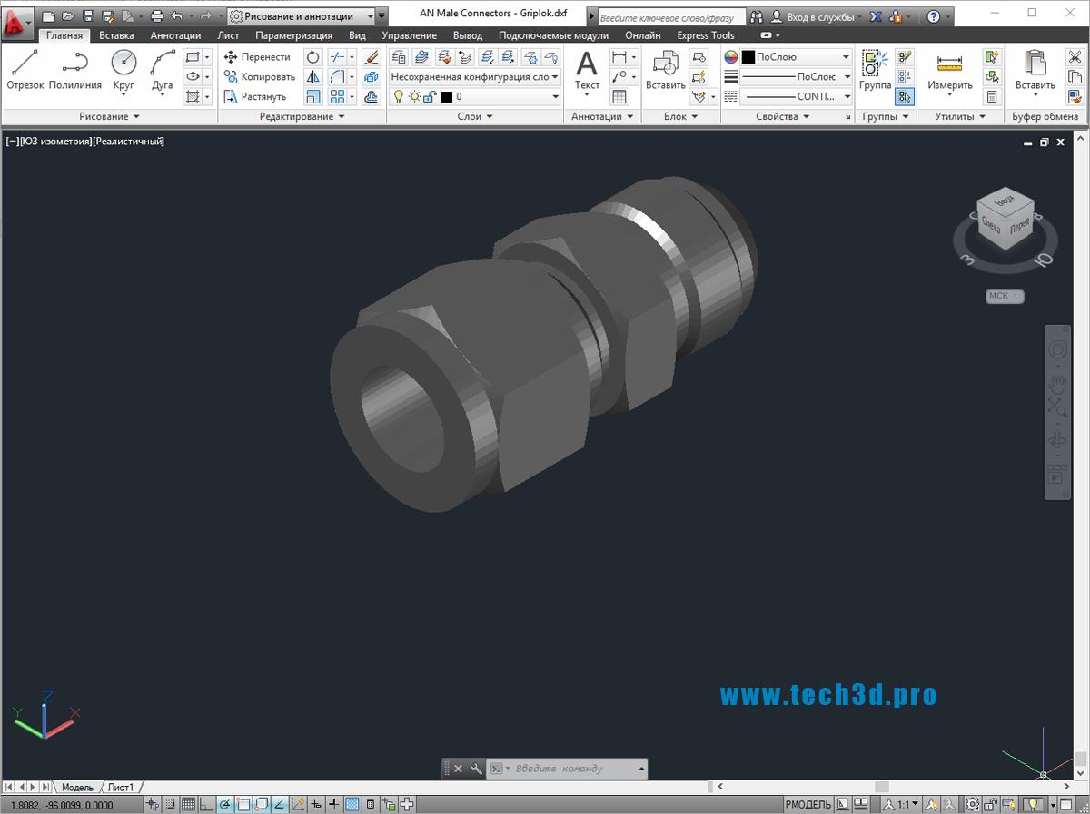 3D модель соединительной муфты с ниппелем