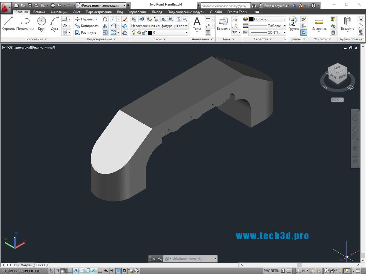3D модель ручки приставной