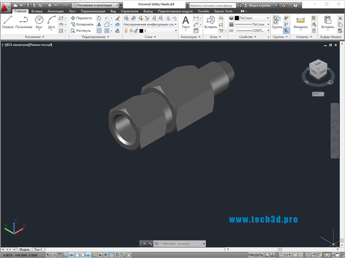 3D модель муфты универсальной для труб