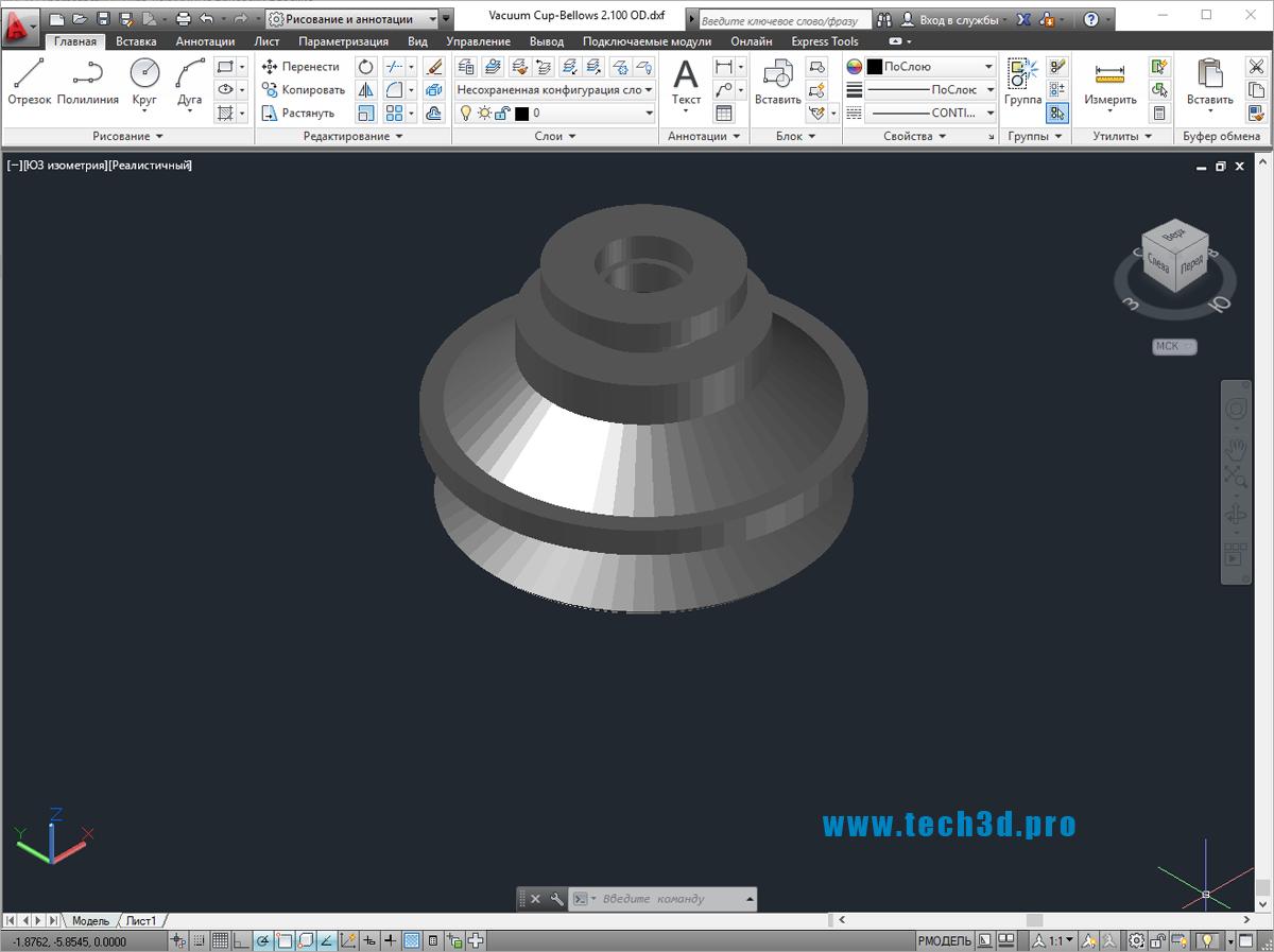 3D модель вакуумных присосок плоских