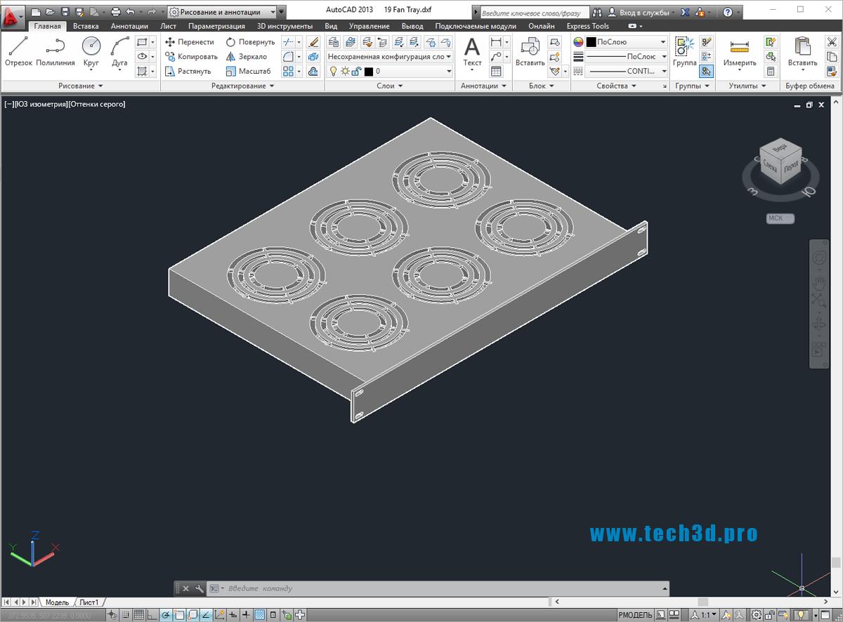 3D модель модуля вентиляторного для серверного шкафа