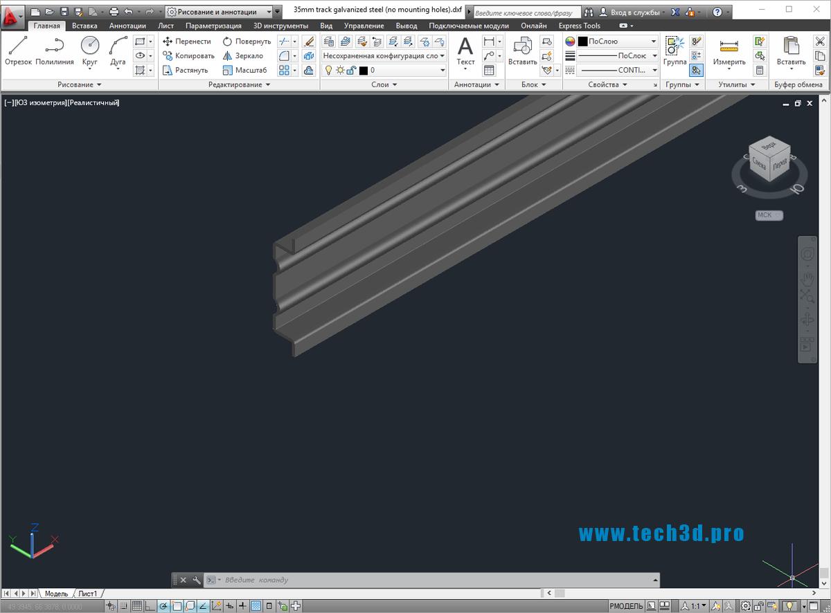 3D модель рейки 35 мм не перфорированной