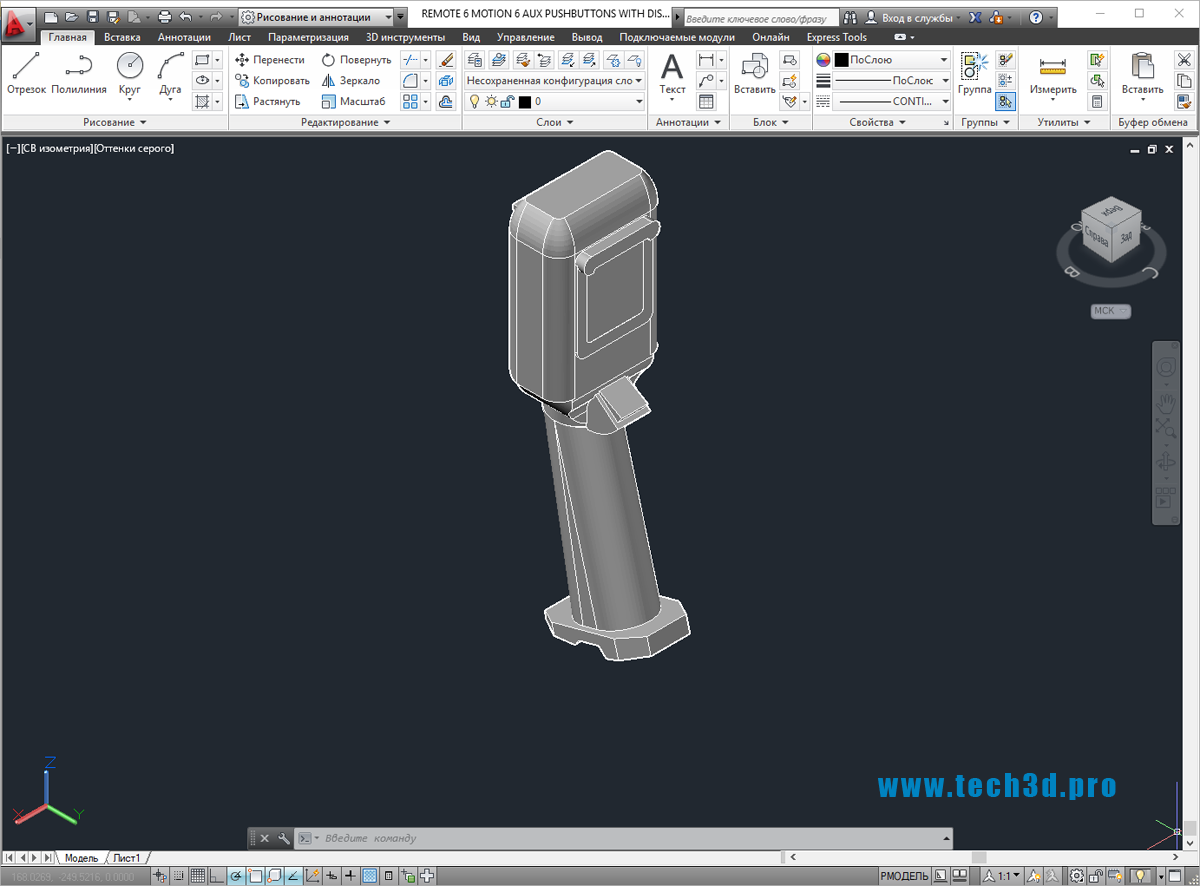 3D модель беспроводной станции управления