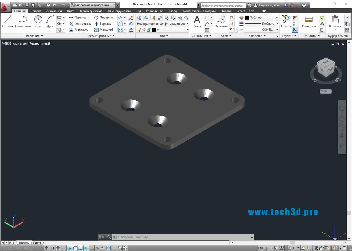 3D модель КИТ-ов для монтажа моторчиков