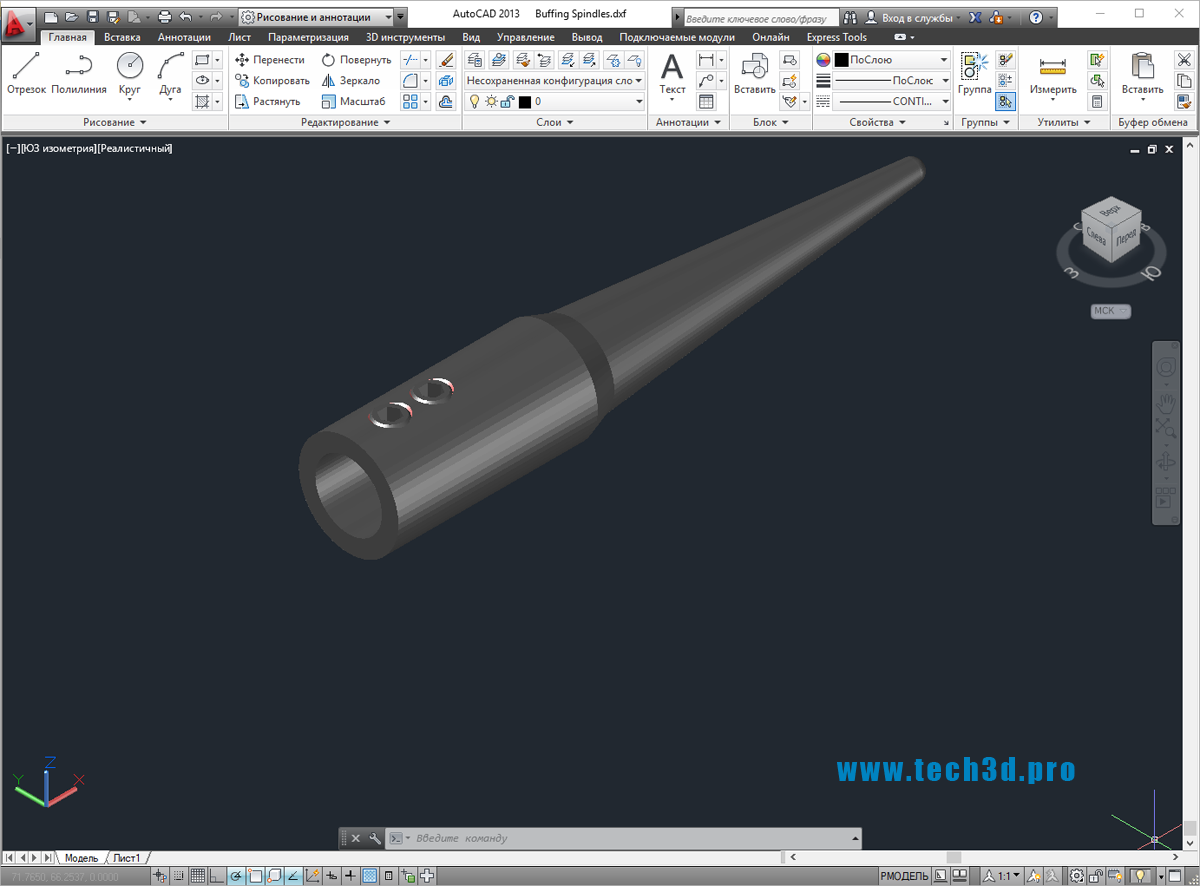 3D модель шпинделя шлифовальных машин