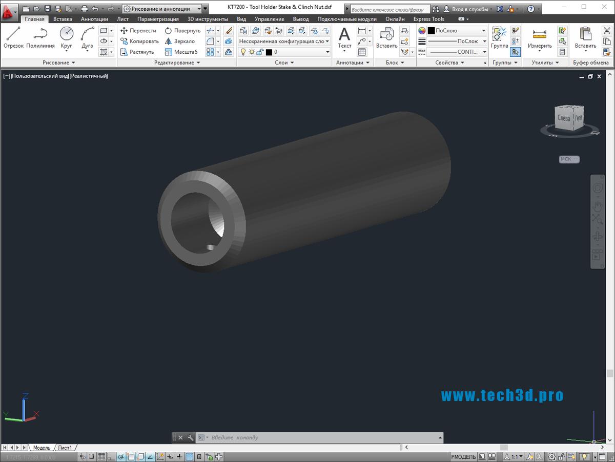 3D модель патрона зажимного для цанг