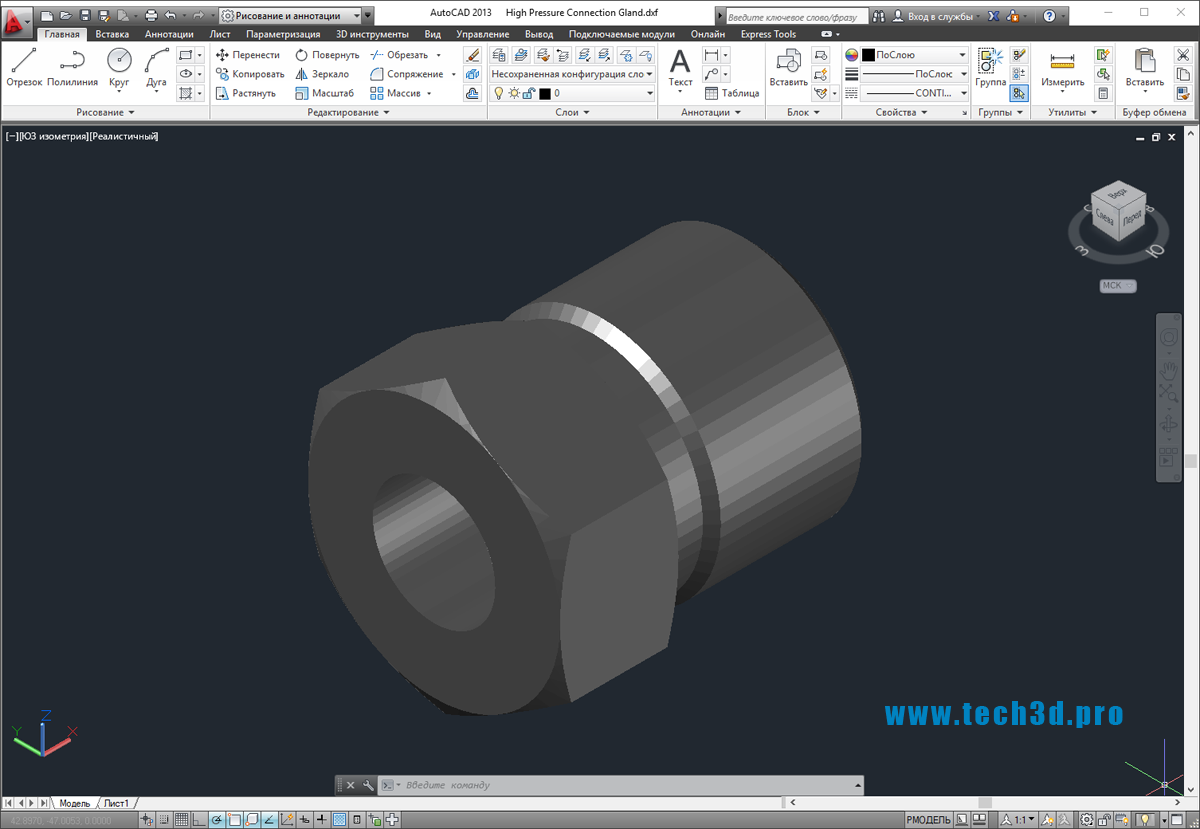 3D модель сальника металлического для труб
