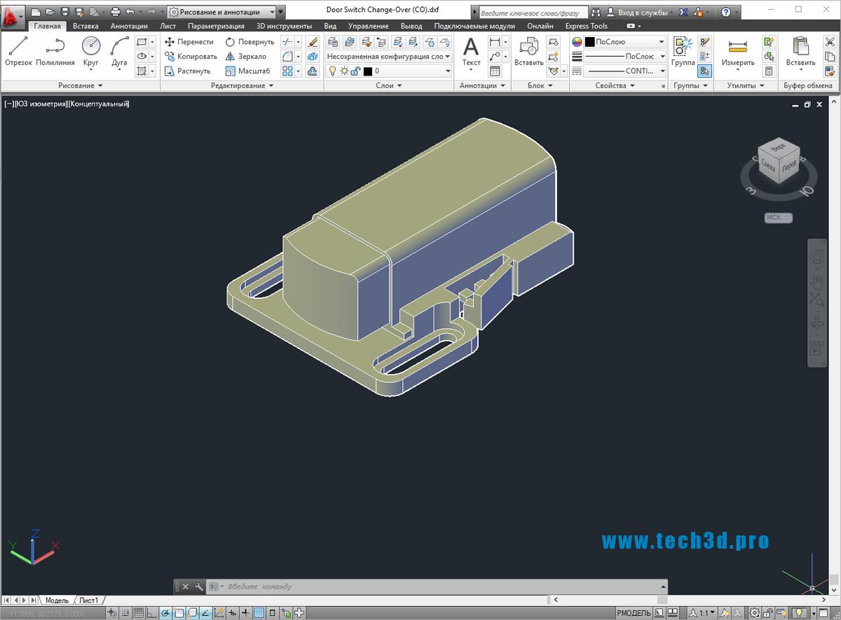3D модель замка накладного не врезного