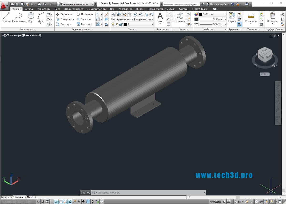 3D моделькомпенсатора осевого стального