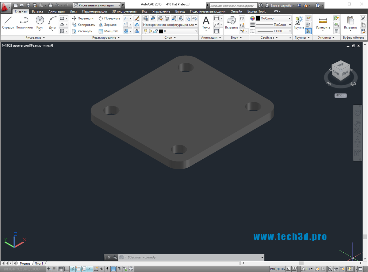 3D модель изделия для монтажа плат