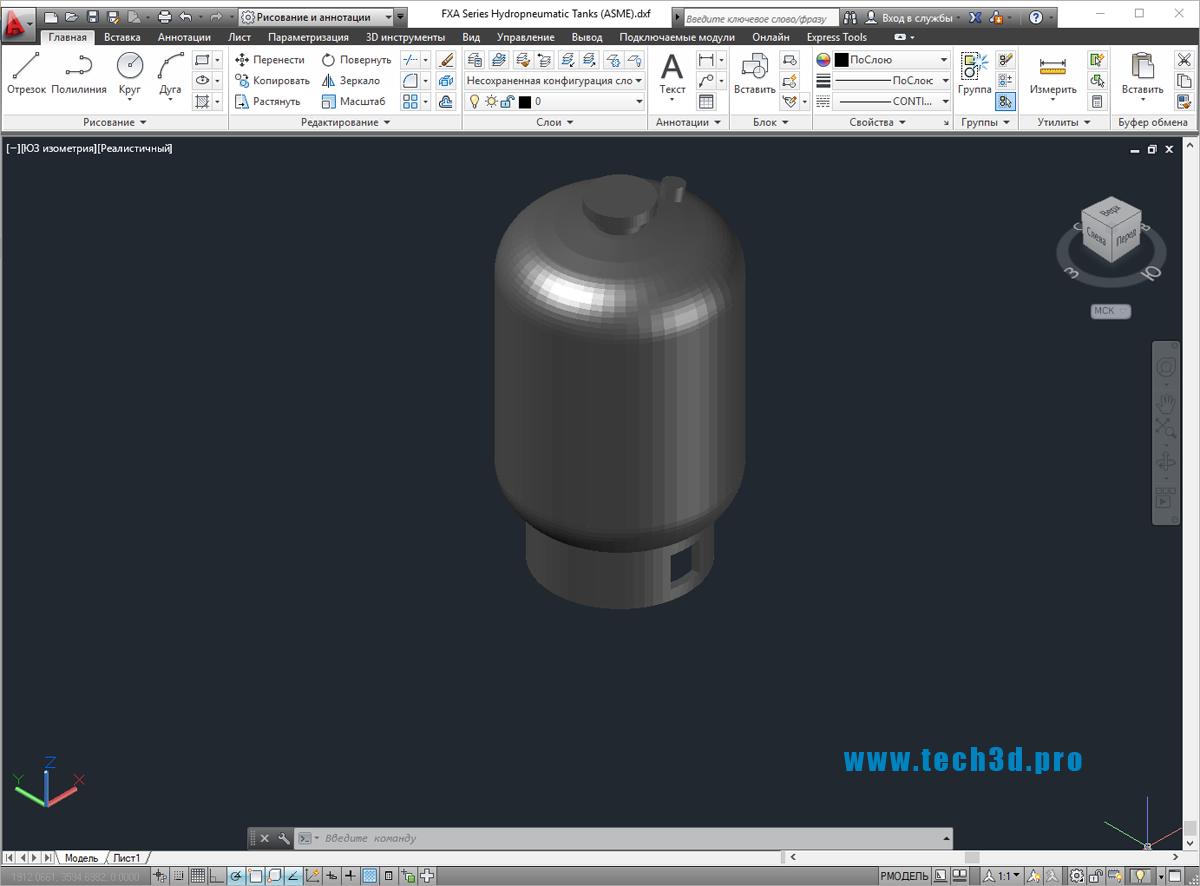 3D модель гидропневматического бака
