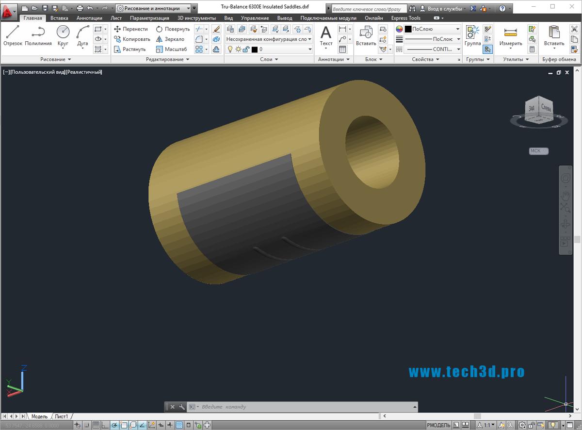 3D модель изолированного суппорта