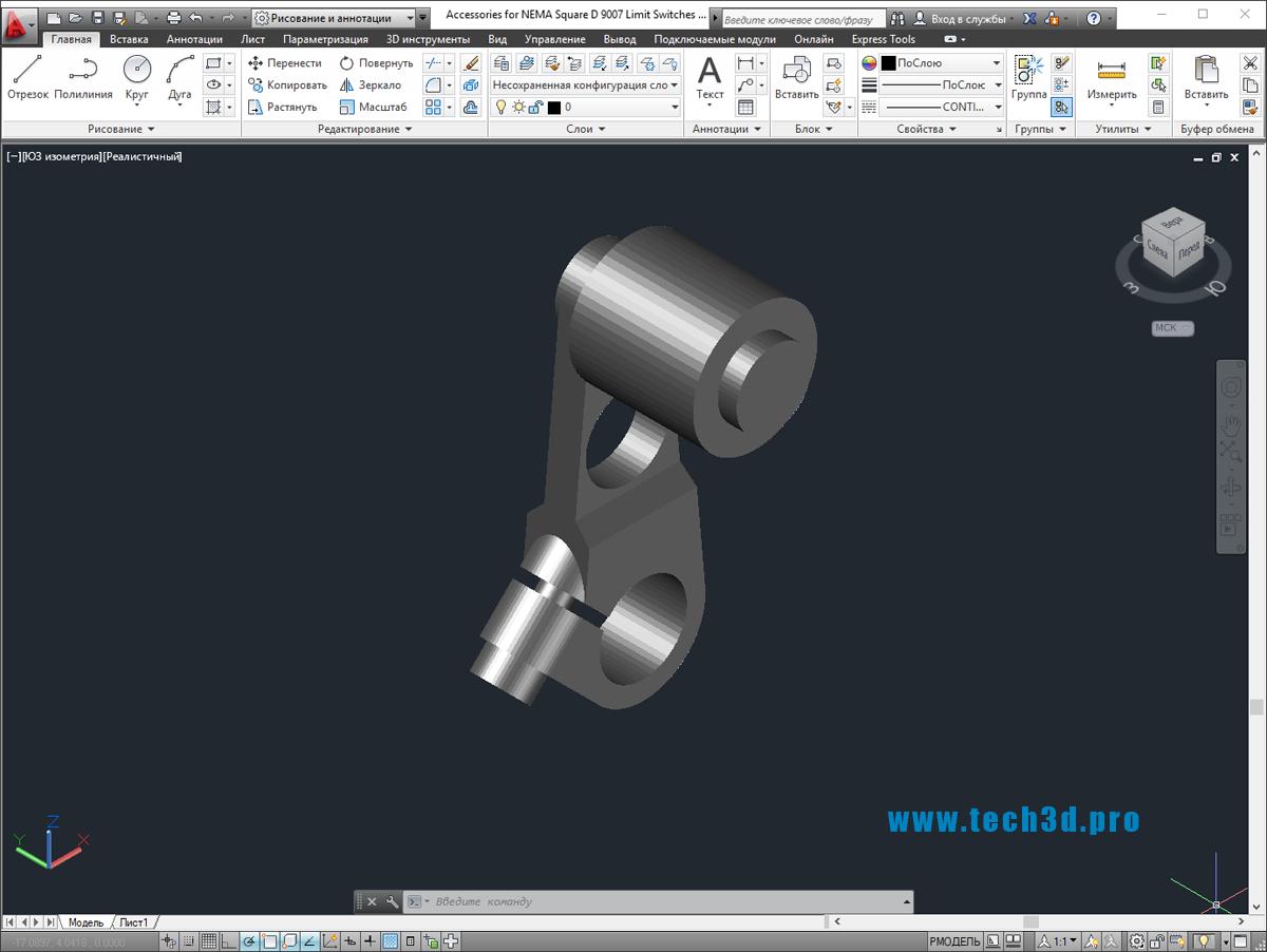 3D модель приводной рукоятки