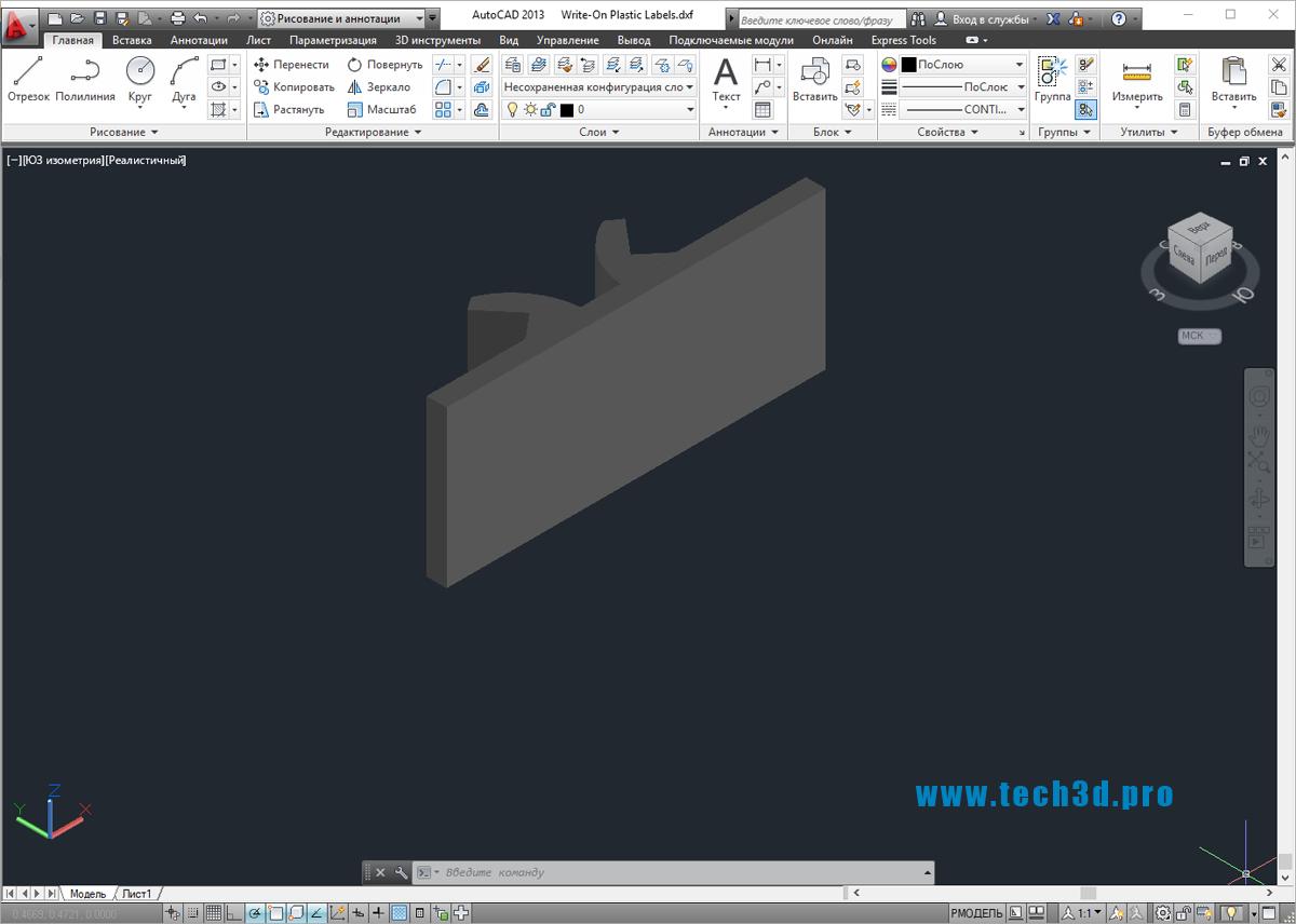 3D модель маркировки для клемм проходных