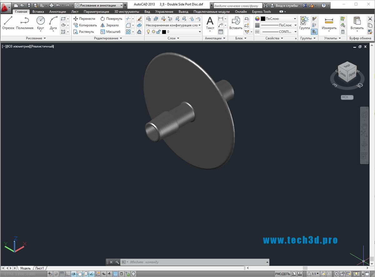 3D модель штуцера с диском