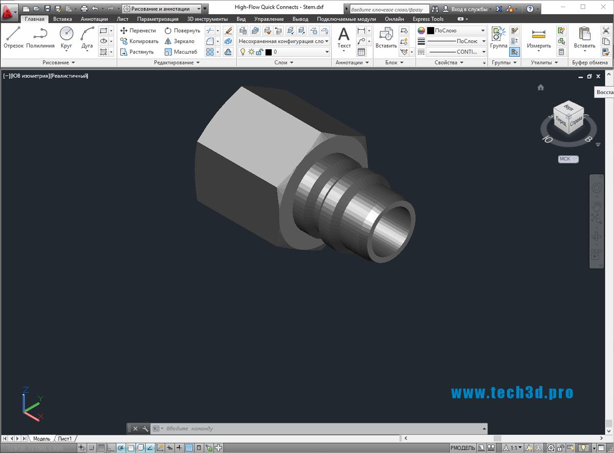 3D модель штуцера для быстросъемного соединения