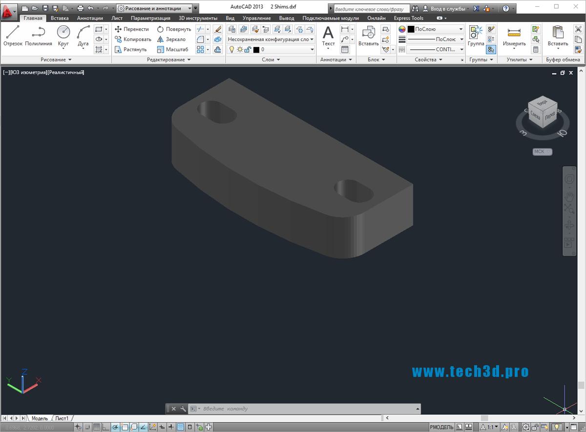 3D модели регулировочных прокладок подшипников