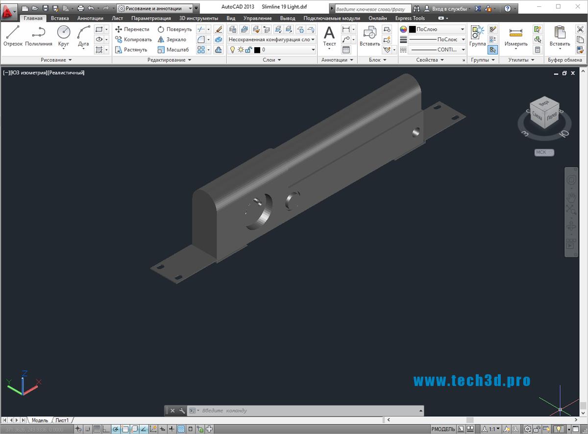 3D модель лампы светодиодной для шкафов