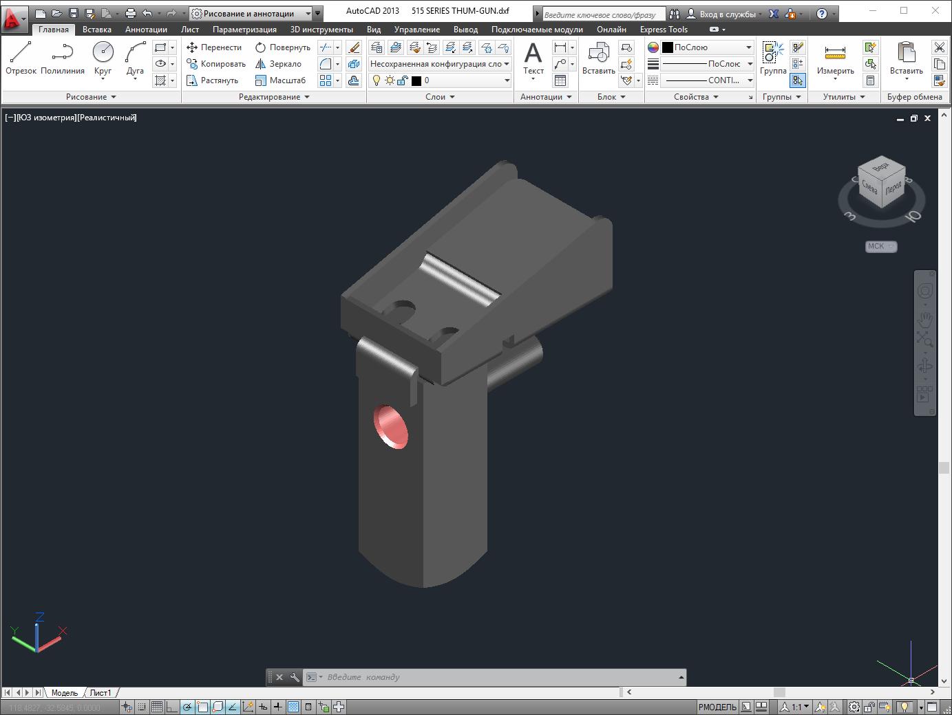 3D модель ручного штуцера