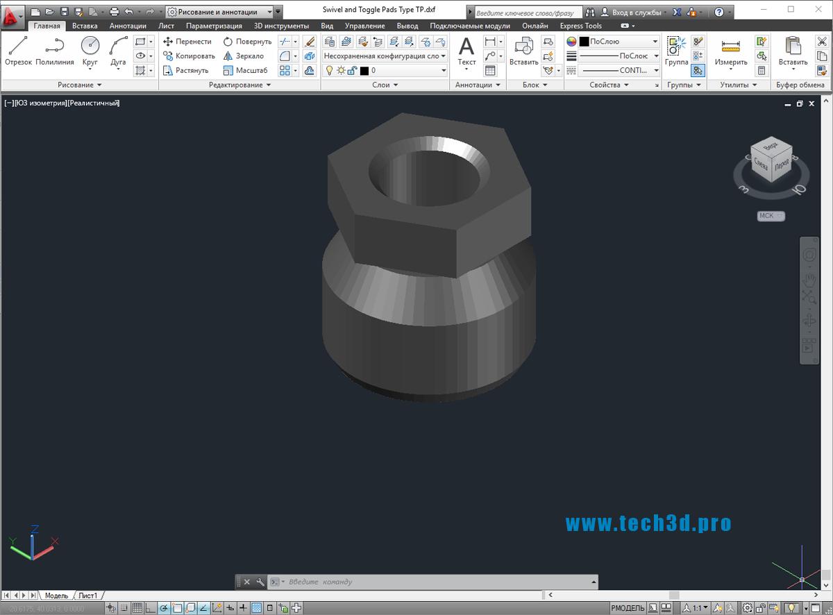 3D модель гайки низкой поворотной