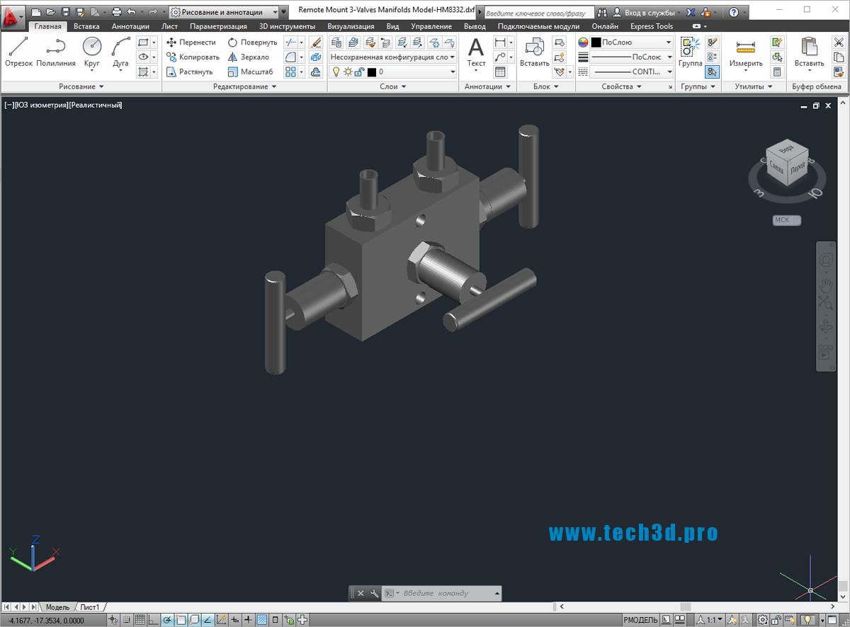 3D модель трехвентильного клапанного блока