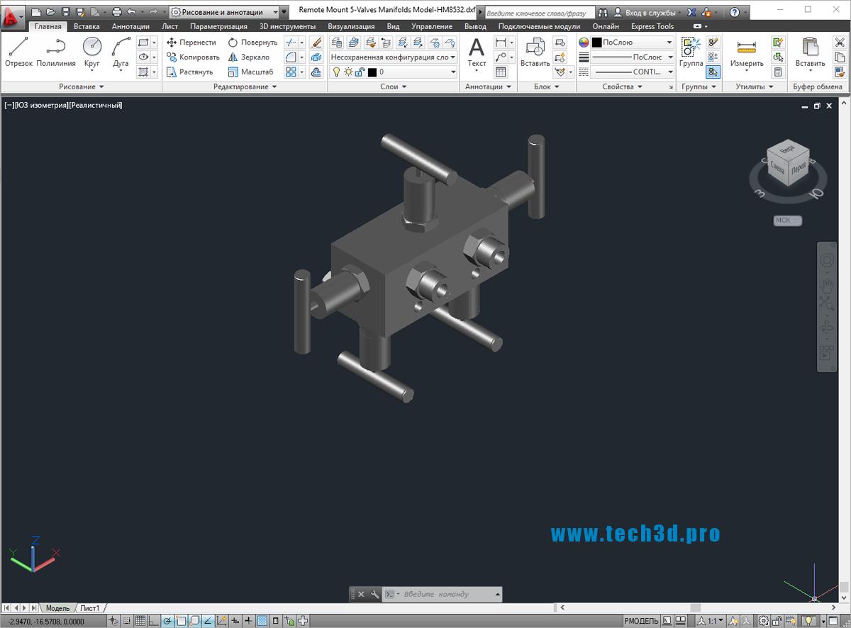 3D модель пятивентильного клапанного блока