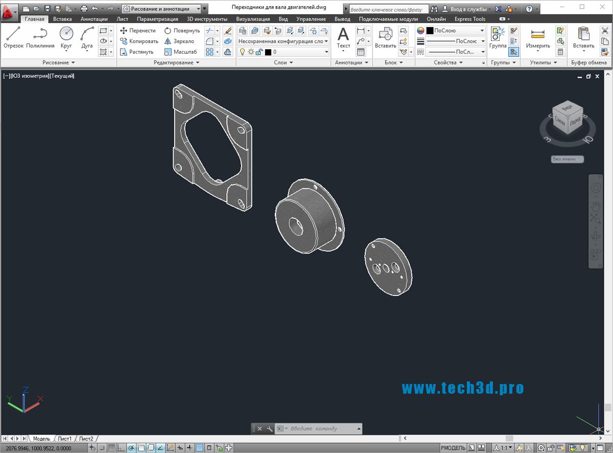 3D модели переходников для вала двигателей