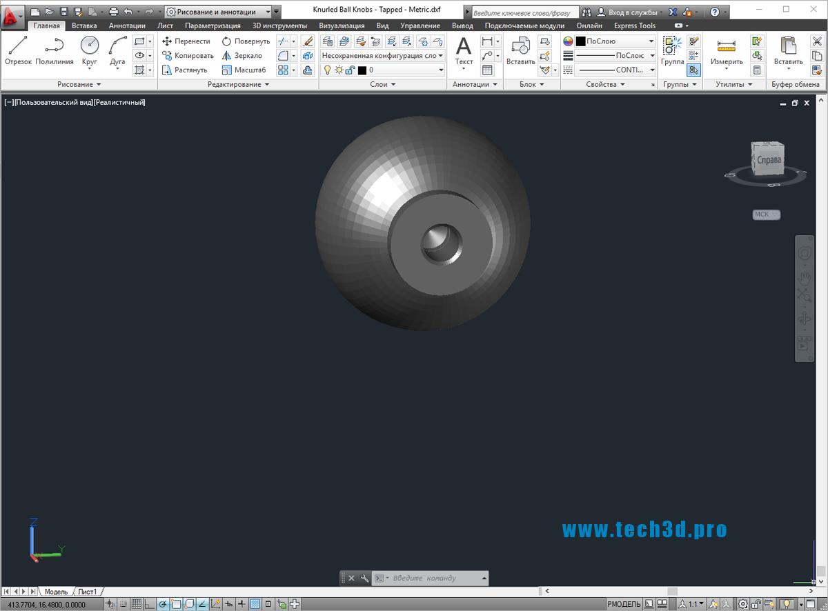 3D модель шариковых рукояток