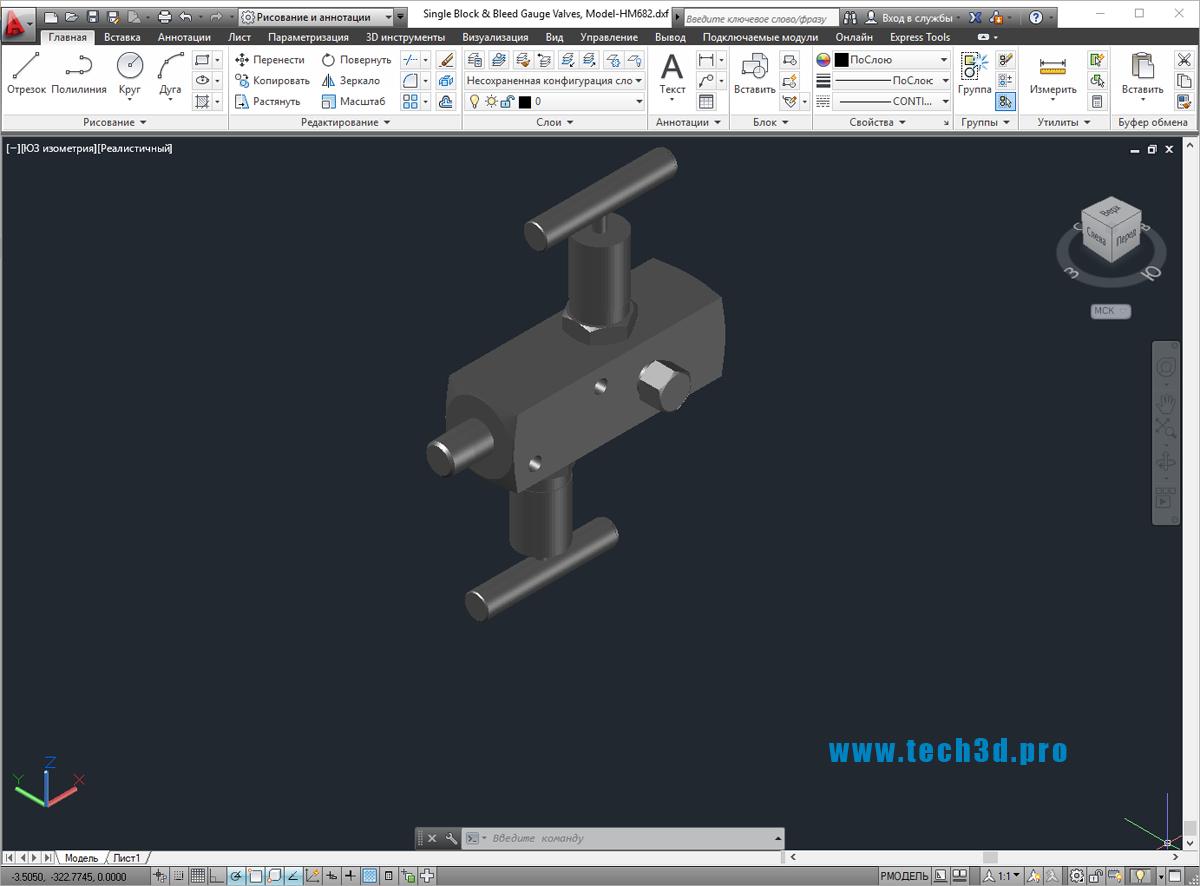 3D модель клапанных блоков для датчиков давления