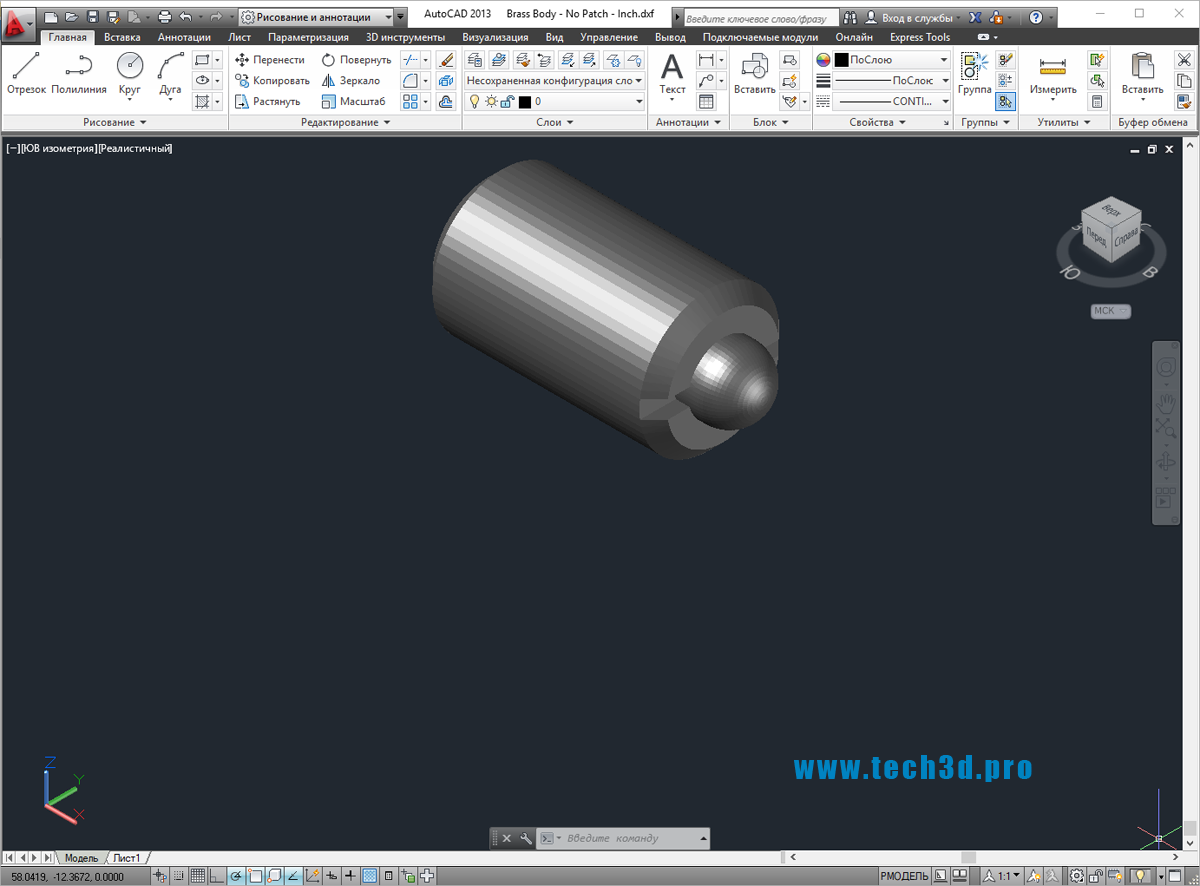 3D модели плунжеров с пружиной
