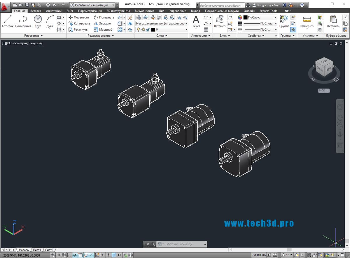 3D модели безщеточных двигателей