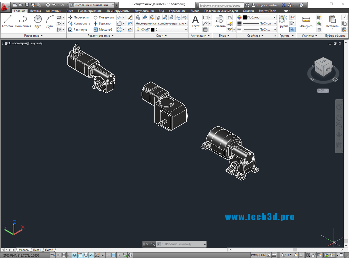 3D модели безщеточных двигателей 12 вольт