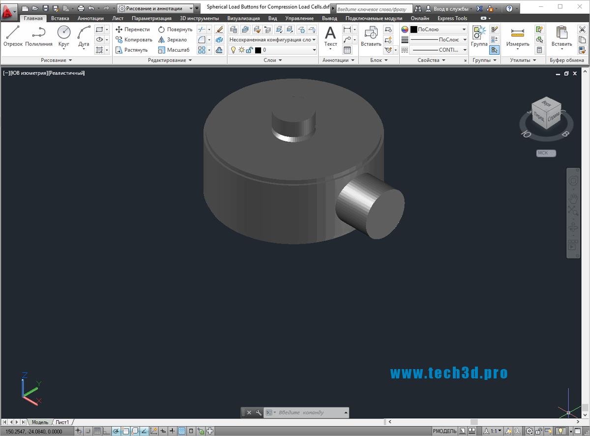 3D модель кнопки для компрессии