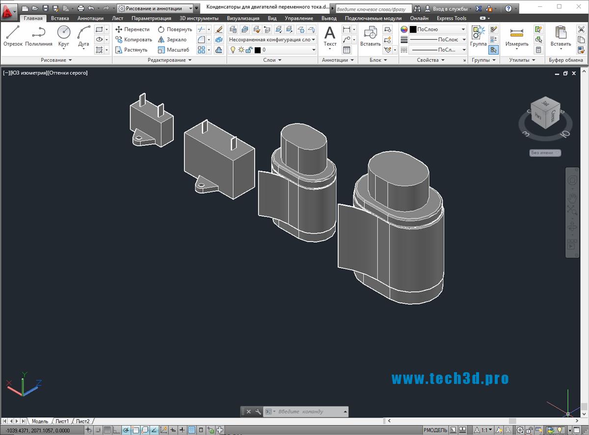 3D модели конденсаторов для двигателей переменного тока