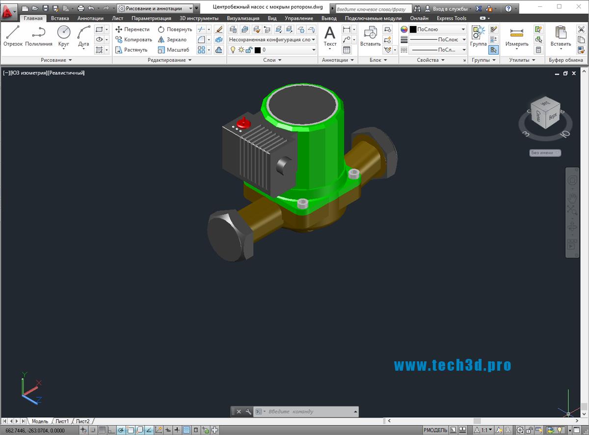 3D модель центробежного насоса с мокрым ротором