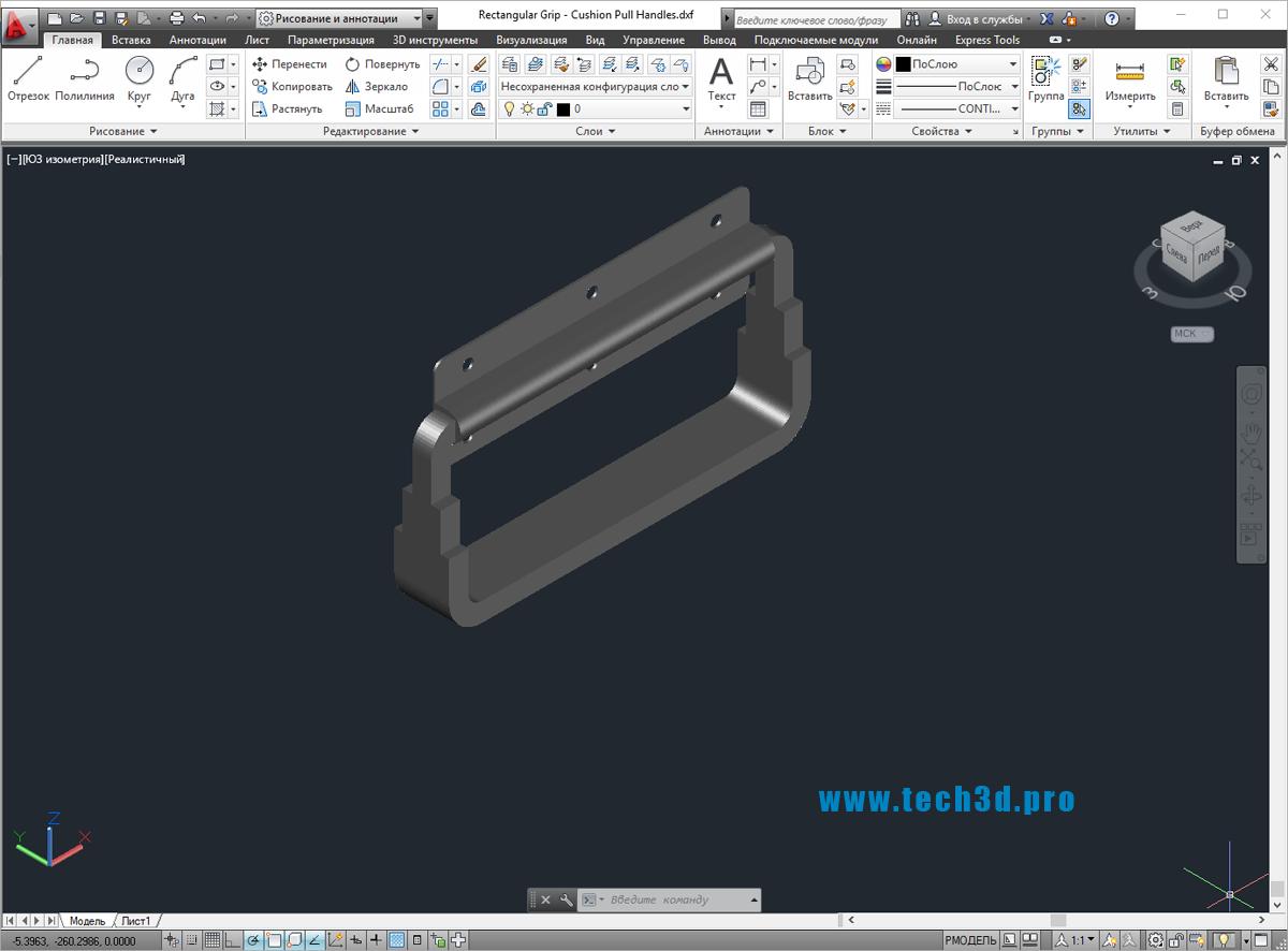 3D модели Прямоугольных рукояток