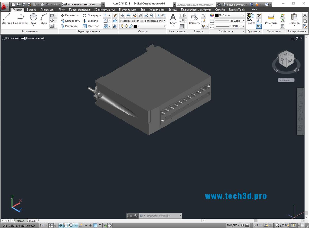 3D модель модуля цифрового выхода