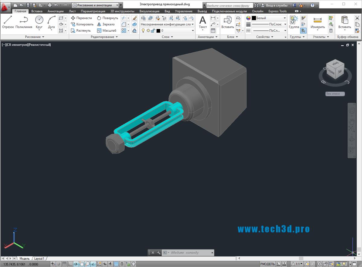 3D модель электропривода прямоходного