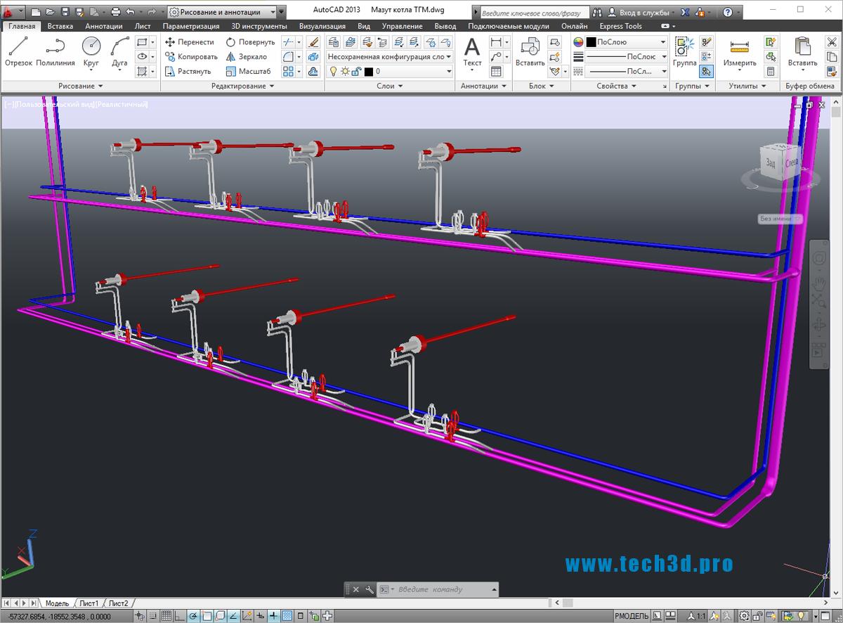 3D модель мазута котла ТГМ