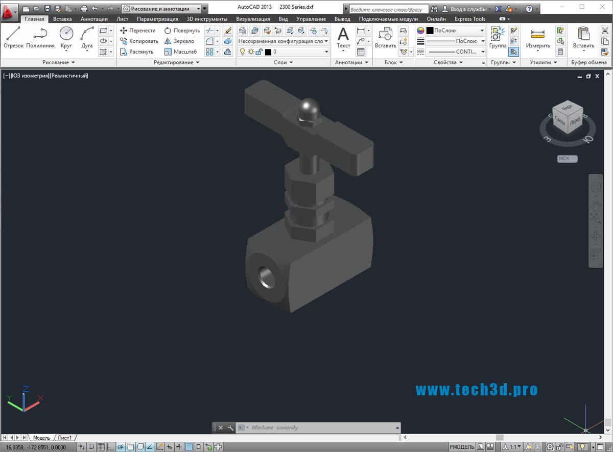 3D модель корпусного клапана