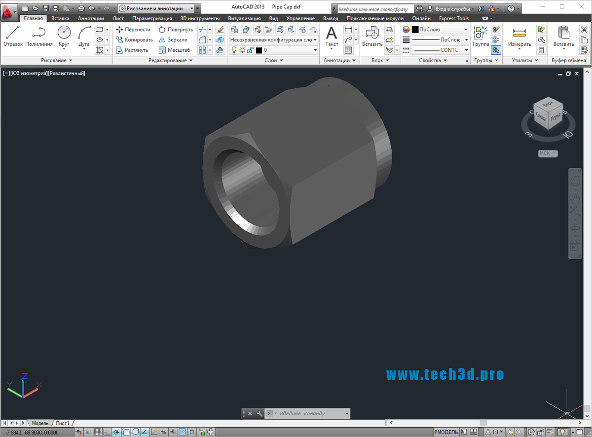 3D модели заглушек для различных труб