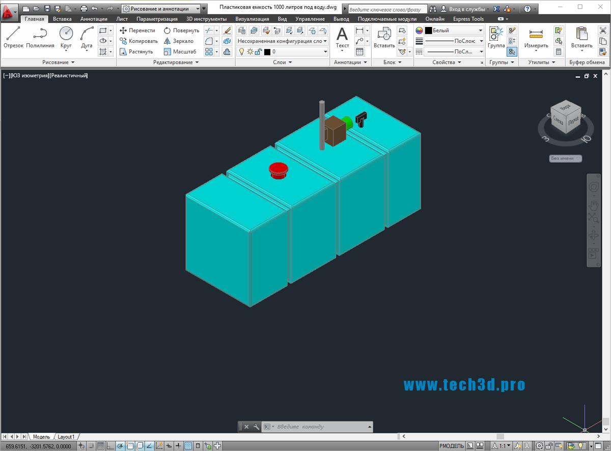 3D модель пластиковой емкости 1000 литров под воду