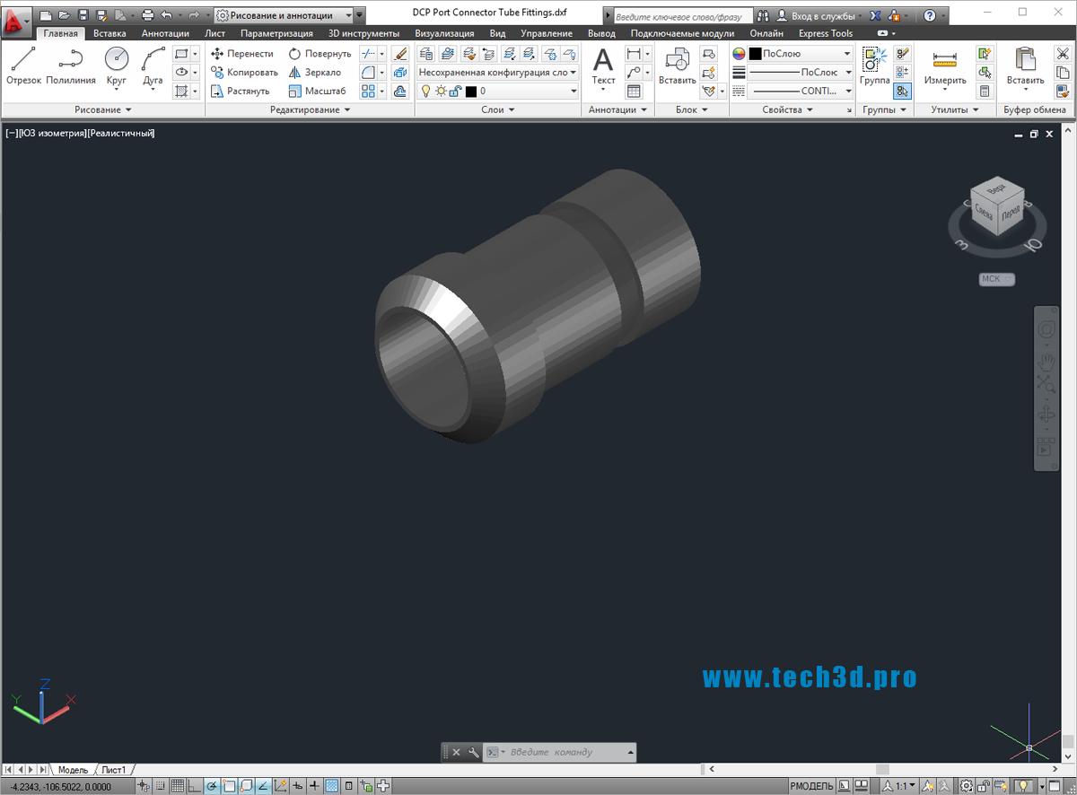 3D модель соединителя для труб конического