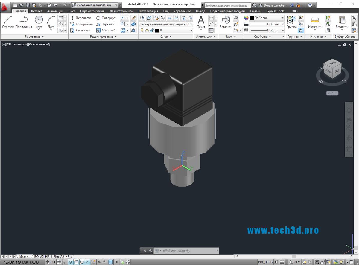3D модель датчика давления сенсора