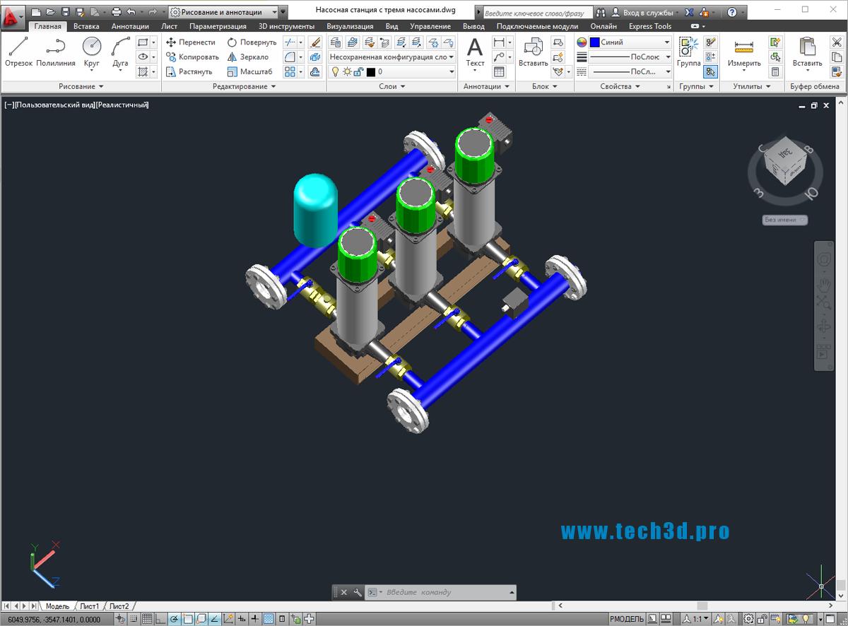 3D модель насосной станции с тремя насосами